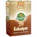 biopont-bio-kakaopor-200g-76853